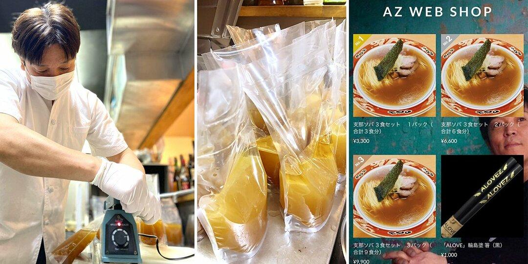 東野純直さんが語る、コロナ禍でのラーメン店と「明日のカタチ」