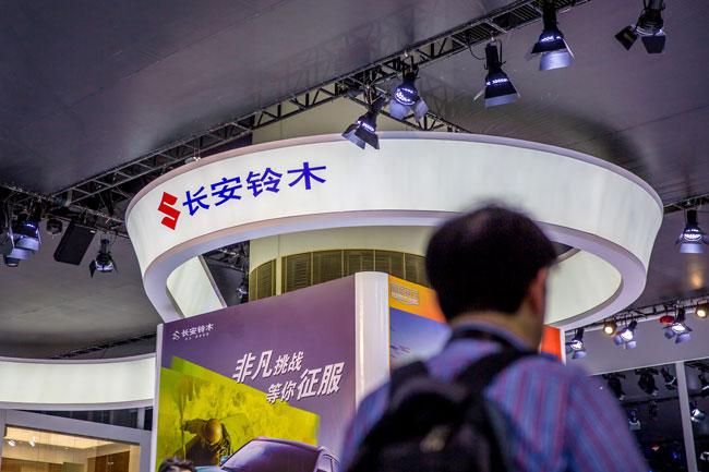 長安鈴木のスズキ保有分の全株を、現地合弁先の長安汽車に譲渡することで合意したと発表