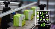 日本でも「大麻ビジネス」合法化の予兆、総合商社も舌なめずり