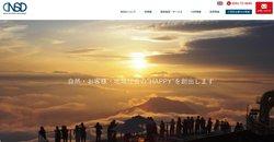 日本スキー場開発は国内の有名スキー場を多数手がける企業。