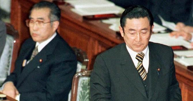 橋本龍太郎元首相
