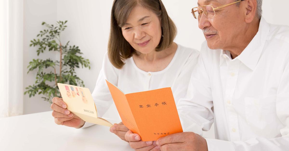 今の40、50代、定年後の生活は、500万円以上ダウンする!