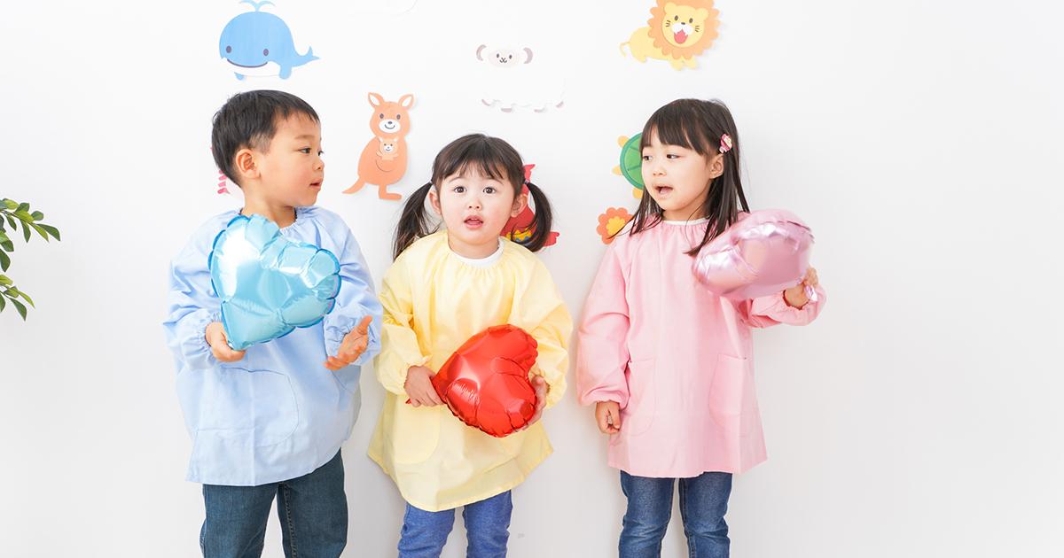 2020年からの教育改革で知性系「一白・四緑・七赤」子どもが一流に育つ教育法はこれだ!