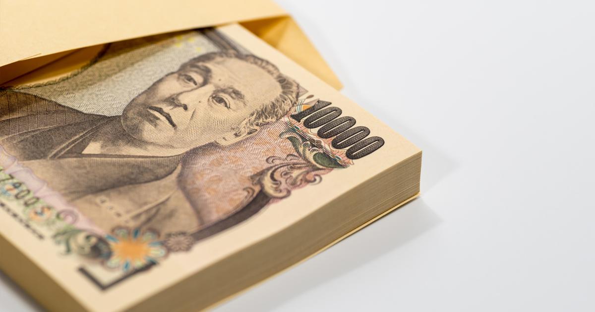 業界激震でも冷静に資金繰りを分析し、値下がり時を狙う :アイフル