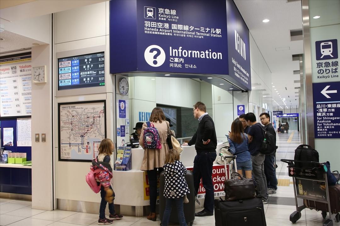 外国人需要で過去最高益!<br />京急電鉄に学ぶ「インバウンド成功の掟」