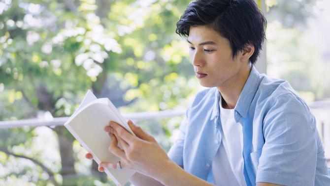 東大No.1頭脳が教える 頭を鍛える5つの習慣