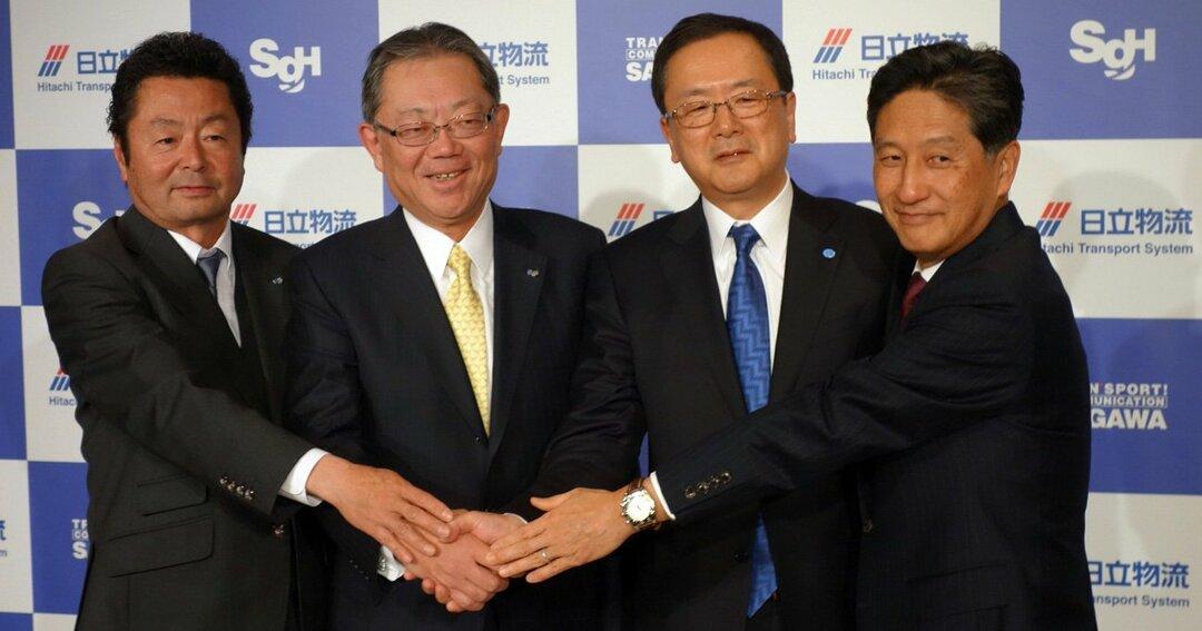 佐川急便・日立物流提携 握手する両社社長ら