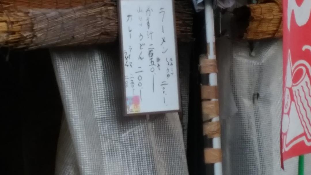 500円売春に不正入手薬…西成あいりん地区の貧困とカオス(上)