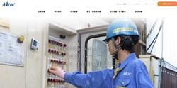 ミダックは廃棄物処理を手掛ける東海地盤の企業。
