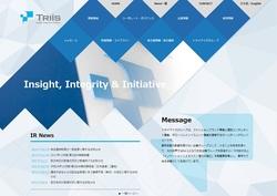トライアイズ(4840)の株主優待