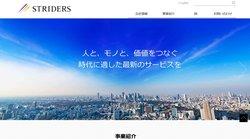 ストライダーズは、不動産事業、ホテル事業、海外投資事業などを手掛ける企業。