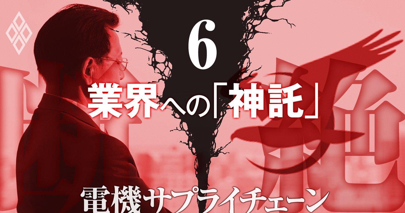 """新型肺炎危機の「本質」、台湾の""""千里眼""""アナリスト集団が鳴らす警鐘"""