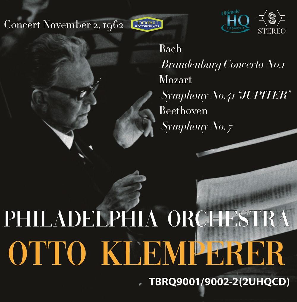 名指揮者オットー・クレンペラーの知られざるアメリカ時代と録音の軌跡