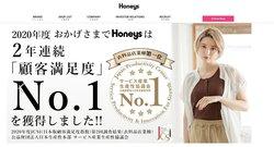 ハニーズホールディングスは、低価格の女性向けファッションアイテムなどを手掛ける企業。