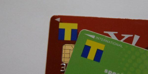 ログイン ファミマ t カード