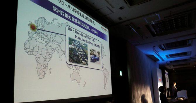 ホンダが英国とトルコでの四輪車生産を終了する計画を発表