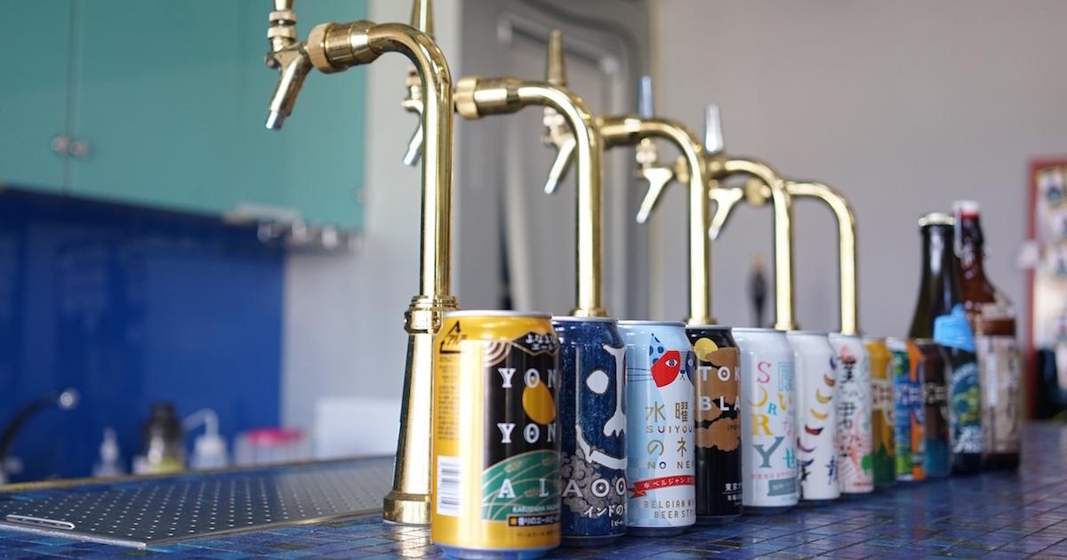 地ビールブームの挫折からクラフトビールは何を学んだか