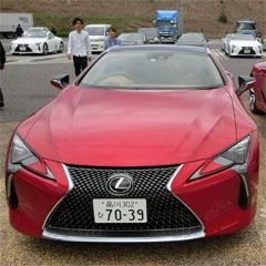 レクサスLC、200km試乗で感じた新たなる日本のモノ造り