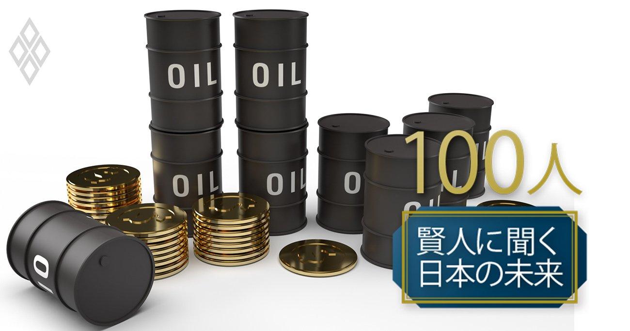 商品相場「原油&金」の20・21年末値を専門家3人が予測!動向の鍵は?