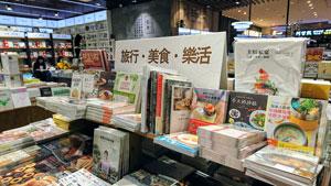 中国でリアル書店と静かなカフェが流行る理由