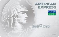 [クレジットカード・オブ・ザ・イヤー2021]ニューカマー部門セゾンパール・アメリカン・エキスプレス・カード Digitalの公式サイトはこちら