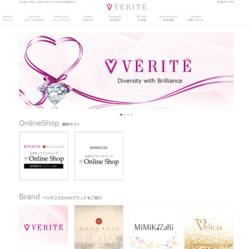 ベリテは、宝飾品や宝石、貴金属、時計などを専門とする小売店チェーン。