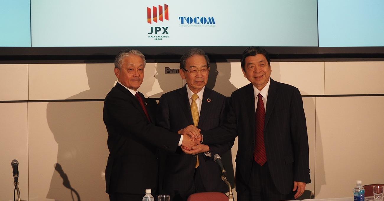 証券と商品の「総合取引所」ついに合意、幹部らの利害渦巻く舞台裏