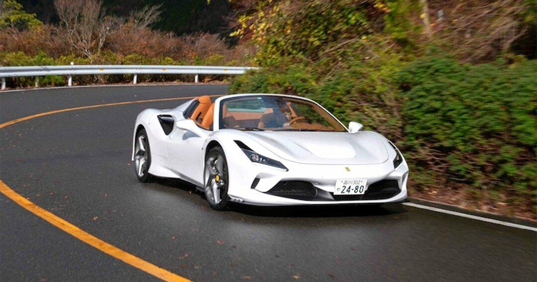 フェラーリ最後の純内燃機関搭載モデル!?F8スパイダーを新車で味わい尽くす