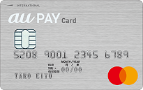 au PAY カードのカードフェイス