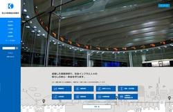 土木管理総合試験所(6171)の株主優待