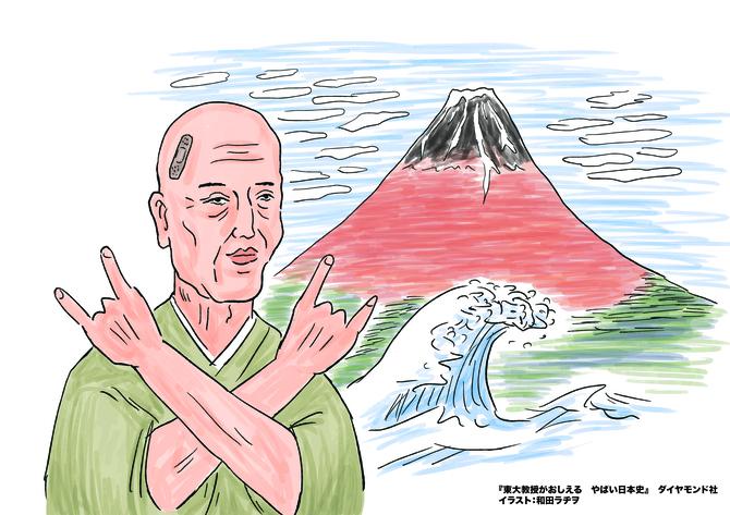 天才絵師葛飾北斎のやばすぎる私生活とはやばいから日本