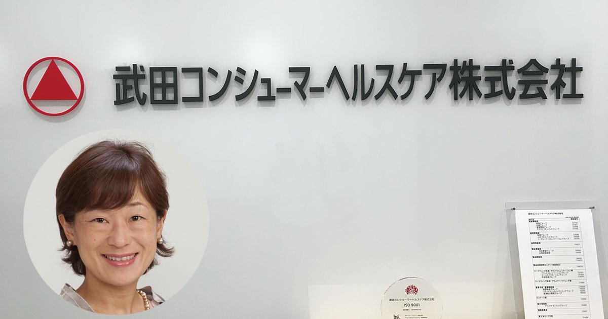 武田薬品に大衆薬事業の身売り観測、子会社社長に外資の幹部就任で