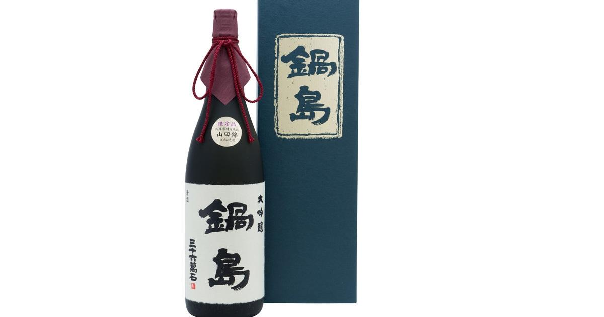 焼酎王国・九州で、佐賀の日本酒が世界一になれた理由