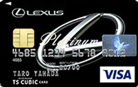 「レクサスカード」は、バレーパーキングサービスを1000円引きで利用可能