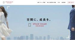 スペースバリューHDは、システム建築事業、立体駐車場事業を展開する総合会社。