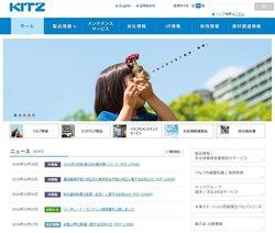 キッツは、流体制御機器である「バルブ」の製造・販売を主な事業とする、世界有数のバルブメーカー。