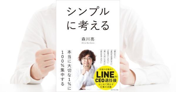 出井伸之氏×森川亮氏 特別対談(下)ヒリヒリした「危機感」をもつ人が生き残る
