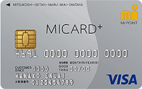 「MICARD+(エムアイカード プラス)」のカードフェイス