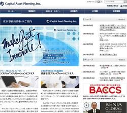 キャピタル・アセット・プランニング(3965)の株主優待