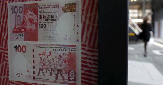 香港ドル紙幣