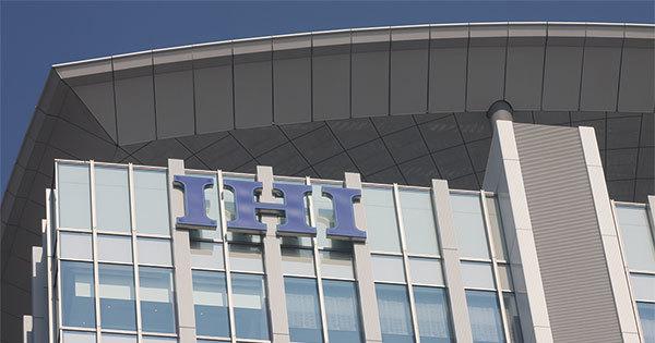 IHIが出資するジャパン マリンユナイテッドは巨額の最終赤字を計上