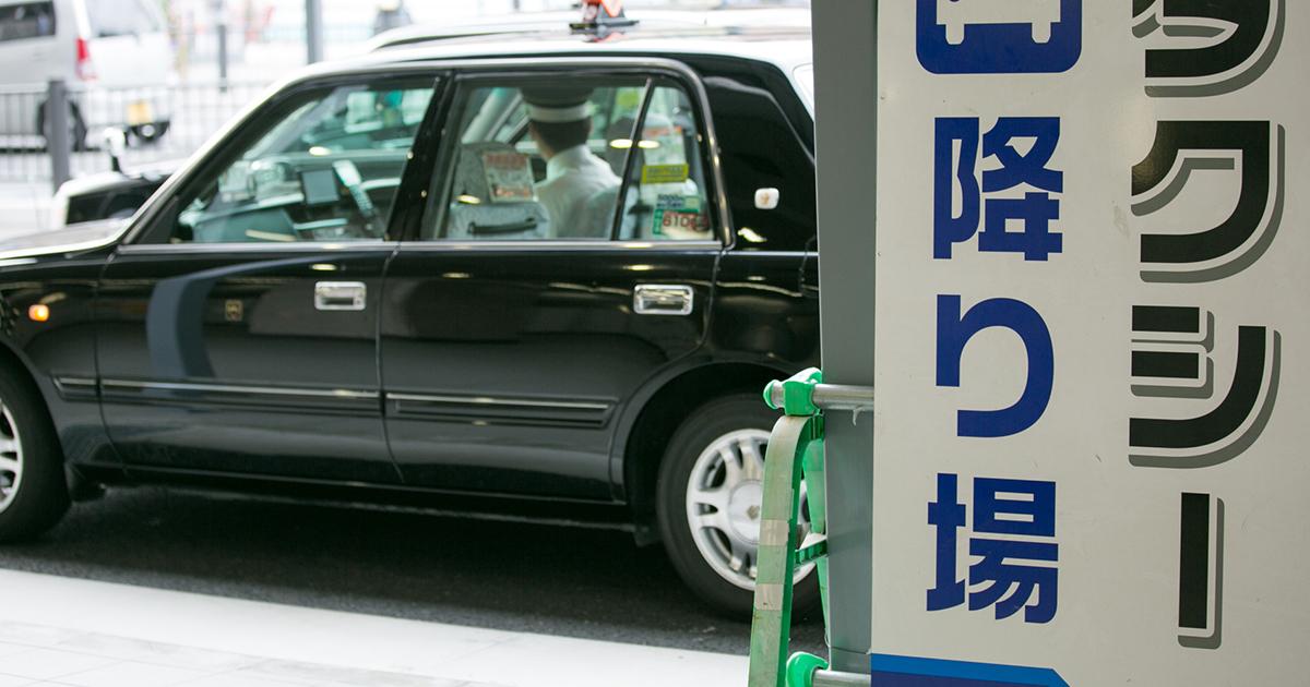 クレーム100件が、1年間でゼロに!?あるタクシー会社で起きた奇跡の話