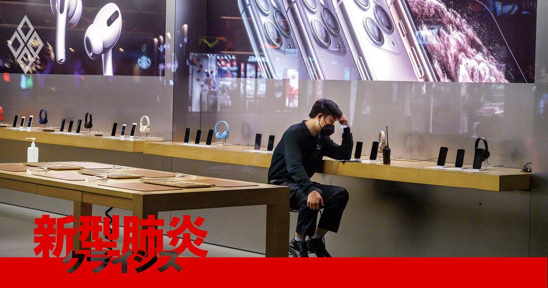 中国発・新型肺炎に世界経済震撼、ソニーやユニクロに早くも影響