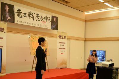 西尾明六段と本田小百合女流三段による大盤解説