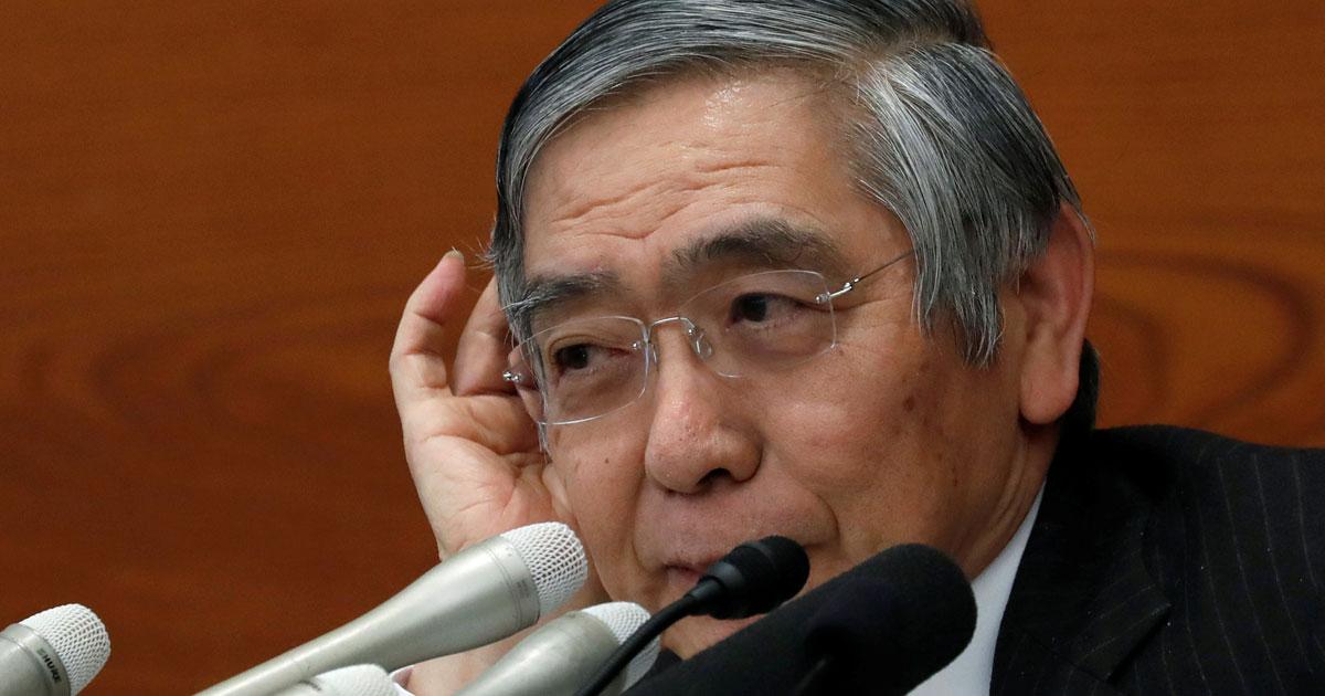 再任の黒田日銀総裁を待つ異次元緩和「後始末」の修羅場