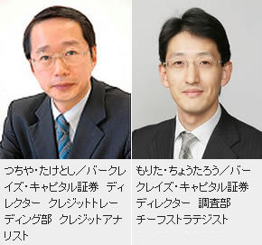 日本国債のデフォルトは本当に起きるのか?<br />語られることがなかった「ソブリンリスクの本質」<br />――バークレイズ・キャピタル証券の土屋剛俊氏、森田長太郎氏に聞く