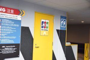 JCBラウンジの入口の黄色い扉