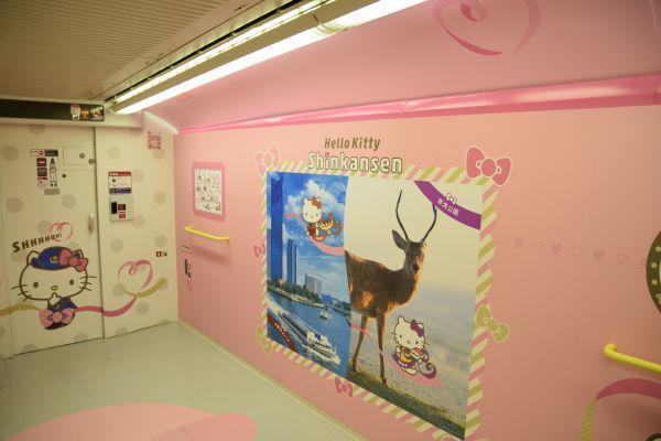 ハローキティ新幹線の撮影スペース