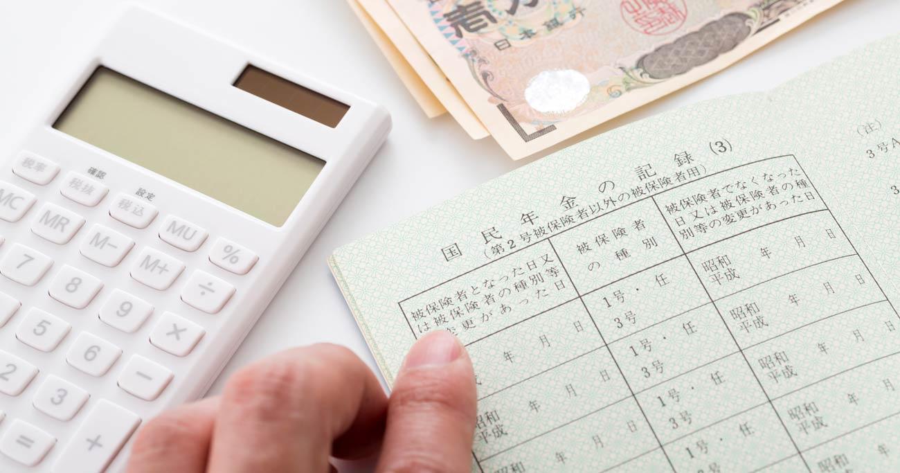 財政検証で浮き彫りになった年金「70歳支給開始」の不可避