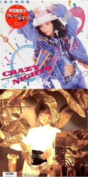 ブライアン・メイ(クイーン)が1986年に作曲、<br />本田美奈子さんのロックとバラード2曲の秘密